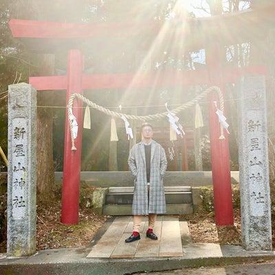 新屋山神社@世界遺産の記事に添付されている画像