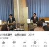 吉川市長選挙投票率の画像