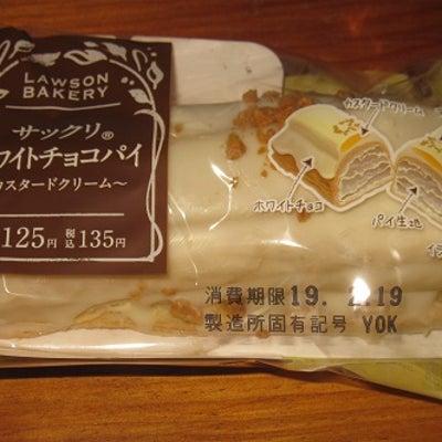 サックリホワイトチョコパイ(カスタードクリーム)(ローソン)の記事に添付されている画像