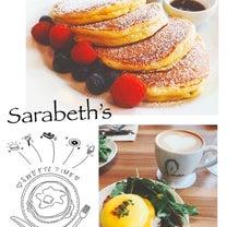 Sarabeth'sの記事に添付されている画像