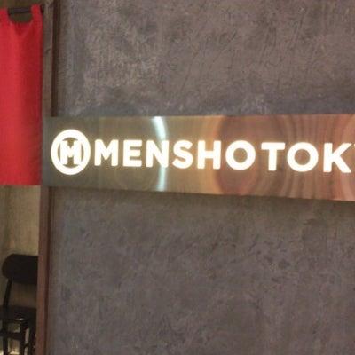 MENSHO TOKYO BKK再び♡絶品ラーメンを全種類制覇した件♪プロンポンの記事に添付されている画像