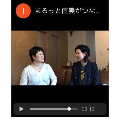 クローゼット診断についてのトーク動画の記事に添付されている画像