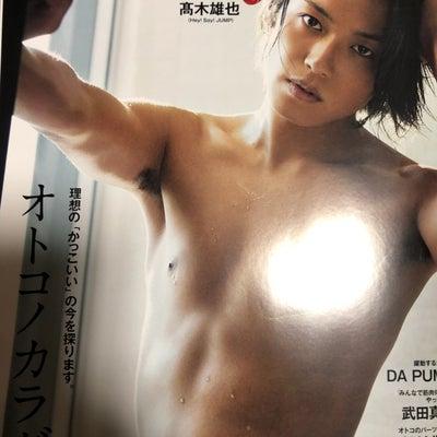 JUMP事などジャニ事、宇野昌磨に恋して1年たった事。の記事に添付されている画像