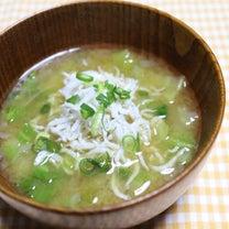 しらすと白菜とたまねぎのみそ汁の記事に添付されている画像