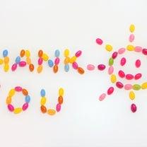 『感謝のワーク』って?の記事に添付されている画像