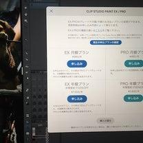 【誤購入の対処法】iPhoneやiPadでTouch IDは便利だけど危険? 続の記事に添付されている画像