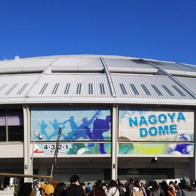 続『ネタバレ』星野源ドームツアー「POP VIRUS」その3(名古屋篇)の記事に添付されている画像