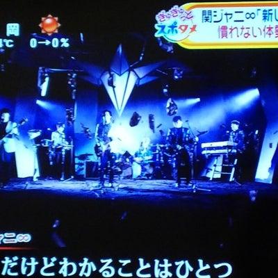 ♪crystal MV解禁とトレース~副音声公開イベントの記事に添付されている画像