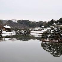 岡山後楽園雪景色。の記事に添付されている画像