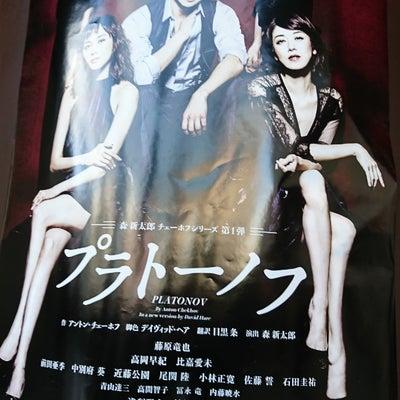 プラノートフ東京千秋楽の記事に添付されている画像