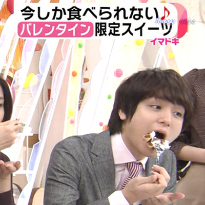 薮ちゃん誕生日のイノ調とバレンタインデーのもぐいのの記事に添付されている画像
