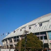 星野源ドームツアー2019  POP VIRUS ナゴヤドーム2日目の記事に添付されている画像