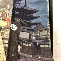 メンバーズカード更新会最終日❗️お気に入りの袋帯✨の記事に添付されている画像