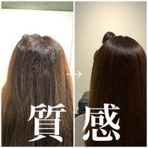 ロング多毛剛毛 硬い髪を自然な縮毛矯正でボリュームダウンの記事に添付されている画像