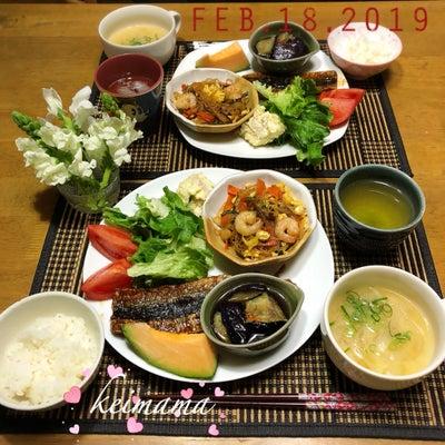 2月18日の夕飯の記事に添付されている画像