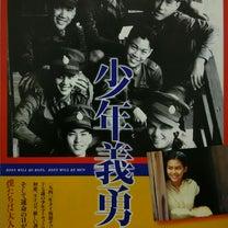 少年義勇兵の記事に添付されている画像