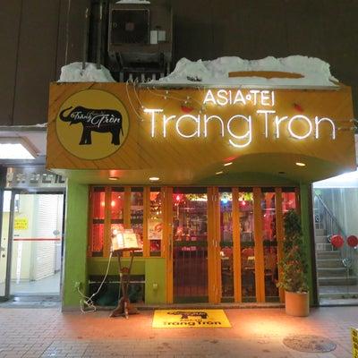 ASIA-TEI Trang Tron(トラン トロン)で タイ料理(^^)bの記事に添付されている画像