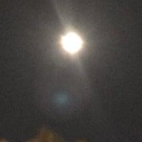 開運♫〜★満月近いから⁉️パワー凄い★〜の記事に添付されている画像