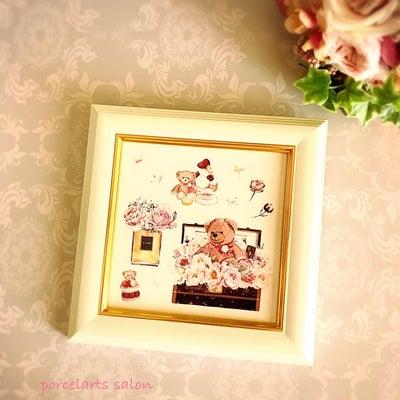 くまさん柄が可愛らしい♡タイルアート♡の記事に添付されている画像