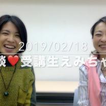 余白を作る【NEO☆7つの感情解放③】の記事に添付されている画像
