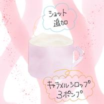 ♡スタバ♡【パートナーさんおすすめ!】普通のようで超美味しかった!の記事に添付されている画像
