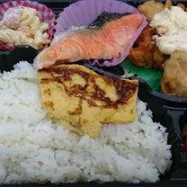 500円の塩鮭唐揚げ弁当の記事に添付されている画像