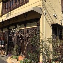 藤ヶ丘散歩~古民家のイタリアン「トラットリアCIN CIN」の記事に添付されている画像
