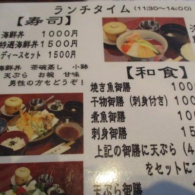 こばやし 小料理 牛久市田宮の記事に添付されている画像