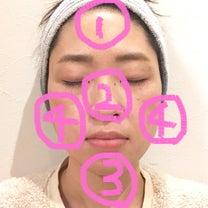 今からできる美肌技!〜正しい洗顔方法〜の記事に添付されている画像