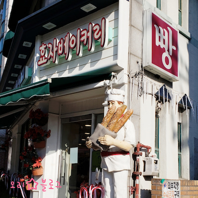 西村~通仁市場♪孝子ベーカリーのコーンパンがおいしい^^の記事に添付されている画像