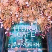 花市場にある可愛過ぎるカフェ!!の記事に添付されている画像