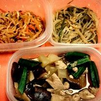 今週の副食☆の記事に添付されている画像