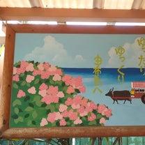 由布島を歩く*の記事に添付されている画像