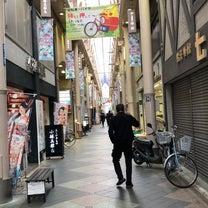 京都伏見の納屋町商店街の鮒新さんの記事に添付されている画像