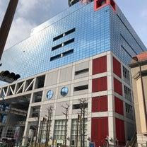 キッズプラザ大阪の記事に添付されている画像
