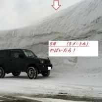 日本一雪の多い開口1200年温泉郷へJIMNYの旅ジムニーの記事に添付されている画像