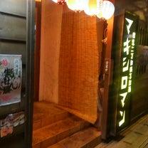 昨夜の沖縄料理は。の記事に添付されている画像