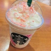 早めの桜とあさくらよりお返事♡の記事に添付されている画像