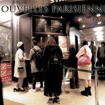 NOUVELLES PARISIENNES  : Shibuya XXXIIの記事に添付されている画像