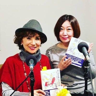 【2月19日12時30分放送】ゲスト永田朝子さんの記事に添付されている画像
