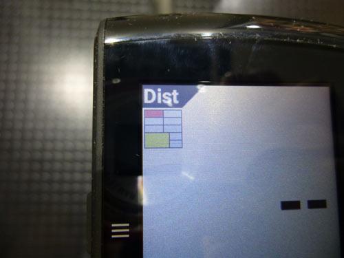 PIONEER GPS CYCLE COMPUTER SGX-CA600 SPEED METER パイオニア サイクルコンピューター メーター スピード 表示項目設定