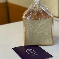 食パン専門店が地元にできました! @東三国の記事に添付されている画像