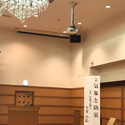 仙台と石巻の記事に添付されている画像