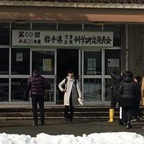 岩手県児童生徒科学研究発表会に行ってきました。の記事に添付されている画像
