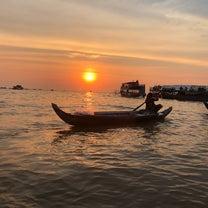トンレサップ湖クルーズしながら 夕日鑑賞しますの記事に添付されている画像