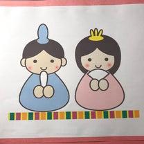 製作によく使う色画用紙の記事に添付されている画像
