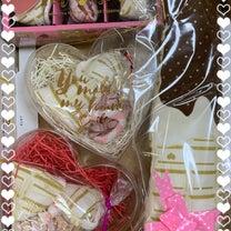 ♡バレンタインテロ 〜 素敵便 〜の記事に添付されている画像
