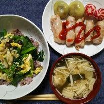 ふなしめじ・ほうれん草・卵丼&大根肉巻き☆おうちごはん☆の記事に添付されている画像