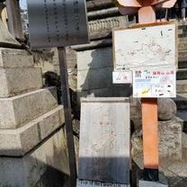 1年ぶりの京都日帰り旅行の記事に添付されている画像