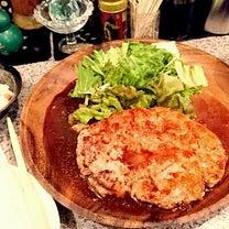 びっくりハンバーグ定食とネギ塩豚カルビ丼!!の記事に添付されている画像
